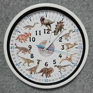 j様専用 23cm 恐竜 分入り 白枠 掛け時計(知育玩具)