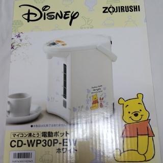 ゾウジルシ(象印)の 象印マホービンくまのプーさん 電動ポット 3.0L ZOJIRUSHI (電気ポット)