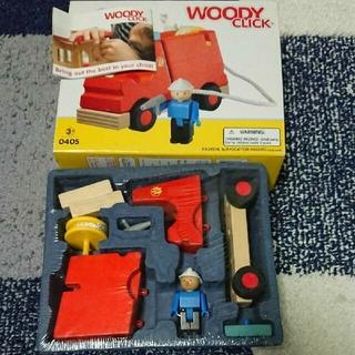 ボーネルンド(BorneLund)の<未使用>WOODY CLICK 消防車シリーズ 放水車(電車のおもちゃ/車)
