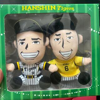 ハンシンタイガース(阪神タイガース)の阪神 新井兄弟 ぬいぐるみ(スポーツ選手)