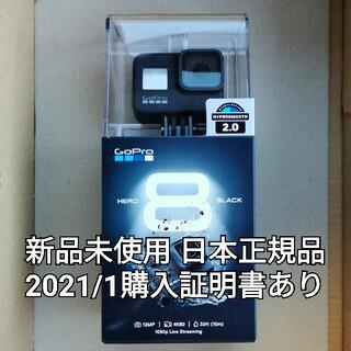 ゴープロ(GoPro)の新品未使用日本正規品GoPro HERO8 BLACK即日発送(ビデオカメラ)