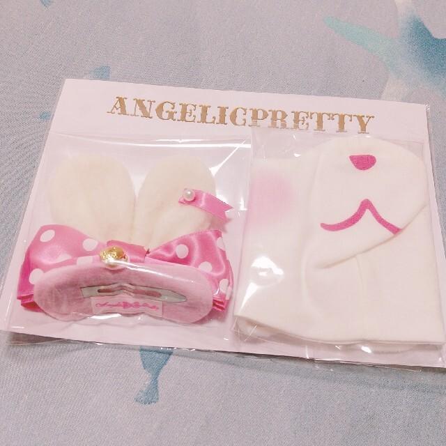 Angelic Pretty(アンジェリックプリティー)のリリカルバニーちゃんのなりきりSet その他のその他(その他)の商品写真