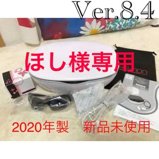 ケーノン(Kaenon)のほし様専用☆新品未使用 2020年製 ケノン 脱毛器(脱毛/除毛剤)