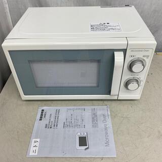 ニトリ(ニトリ)の2018年製美品 ニトリ電子レンジ 50HZ 東日本専用 MM720CUKN(電子レンジ)