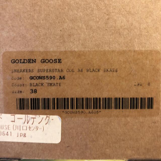 GOLDEN GOOSE(ゴールデングース)のゴールデングース Golden goose superstar 38 24㎝ レディースの靴/シューズ(スニーカー)の商品写真