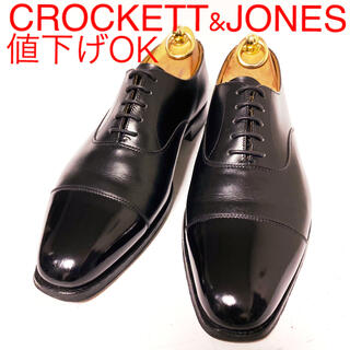 クロケットアンドジョーンズ(Crockett&Jones)の525.CROCKETT&JONES HALLAM 別注 ストレート 6.5E(ドレス/ビジネス)