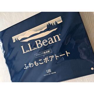 エルエルビーン(L.L.Bean)の【圧縮発送】 Lee特別付録 ふわもこボアトート(ファッション)