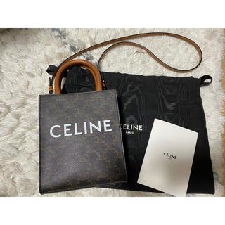 セリーヌ(celine)の【新品未使用】CELINE ミニバーティカルカバ タン トートバッグ(トートバッグ)