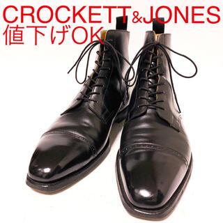 クロケットアンドジョーンズ(Crockett&Jones)の527.CROCKETT&JONES 別注品 レースアップブーツ 9E(ブーツ)
