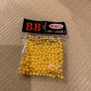 B  B弾 WORLD 【新品未開封】6mm 300発入り(その他)