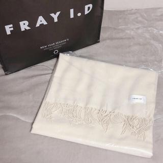 フレイアイディー(FRAY I.D)のFRAY I.D 福袋 2021  ストール(ストール/パシュミナ)