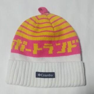 コロンビア(Columbia)のコロンビアキッズニット帽(帽子)