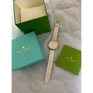 kate spade new york - 腕時計 ホワイト