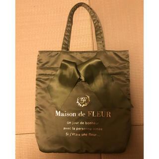 メゾンドフルール(Maison de FLEUR)の京都限定 トートバッグ(トートバッグ)