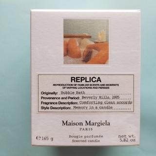 Maison Martin Margiela - マルジェラ キャンドル バブルバス