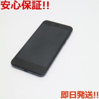 アンドロイドワン(Android One)の良品中古 SoftBank Android One S3 ブラック 本体 白ロム(スマートフォン本体)