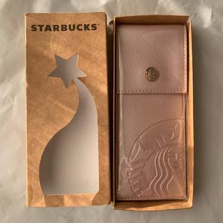 スターバックスコーヒー(Starbucks Coffee)のレア限定 新品未使用 海外スターバックス バンコク ペンケース チョコ無し(ペンケース/筆箱)