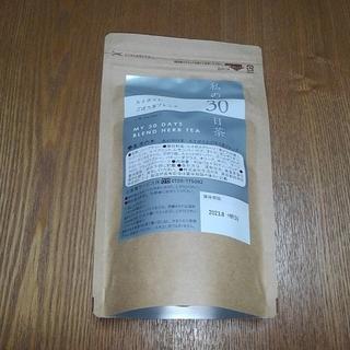セイカツノキ(生活の木)の生活の木 【新品】 ルイボス と ごぼう 茶 ブレンド(健康茶)