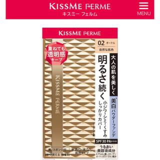 Kiss Me - KISS ME FERME キスミーフェルム ファンデーション サンプル
