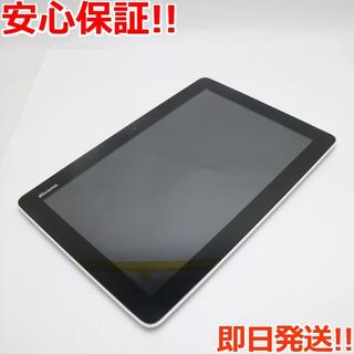 ANDROID - 超美品 dtab 01 DoCoMo Tablet シルバー