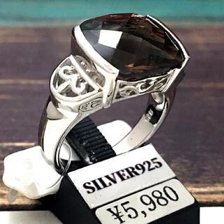 【14号】半額◆サイドリリースモーキーCZ本物シルバー925リング(リング(指輪))