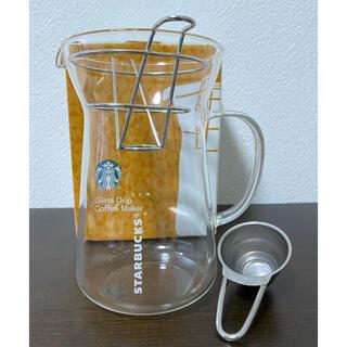 スターバックスコーヒー(Starbucks Coffee)のグラスドリップコーヒーメーカー(コーヒーメーカー)