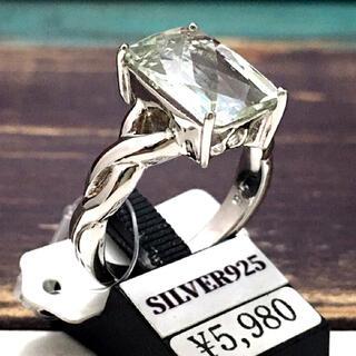 【14号】半額◆長方形CZ本物シルバー925リング◼️(リング(指輪))