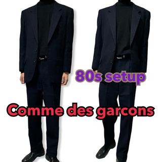 COMME des GARCONS - 【極上】Comme des garcons homme duexセットアップ