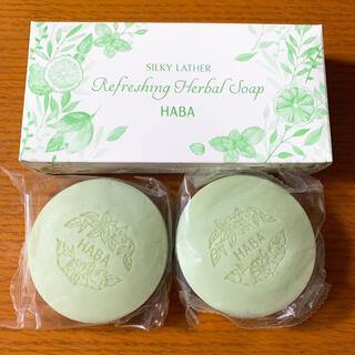 HABA - 洗顔・全身用石けん 2個入り ハーバー研究所