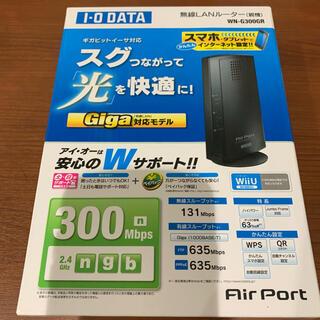 アイオーデータ(IODATA)の無線LANルーター 親機(PC周辺機器)