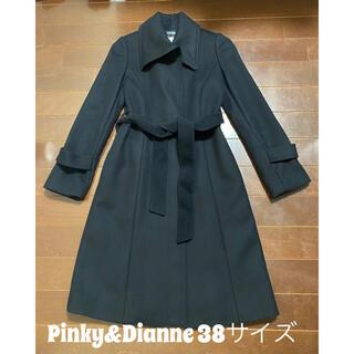 ピンキーアンドダイアン(Pinky&Dianne)のPinky&Dianne Aラインコート38(ロングコート)