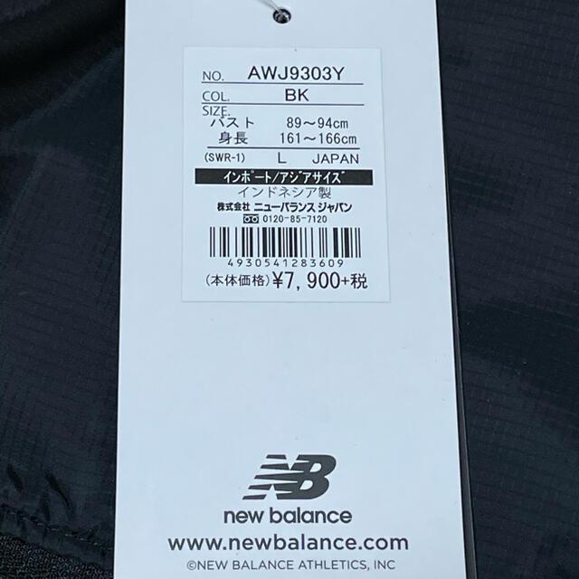 New Balance(ニューバランス)のニューバランス STAR PACK ウィンドチータージャケット スポーツ/アウトドアのランニング(ウェア)の商品写真