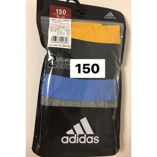 アディダス(adidas)のadidas ボクサーパンツ  パンツ  グンゼ 下着 ブリーフ 150(下着)