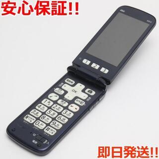 キョウセラ(京セラ)の良品中古 au K012 ネイビー(ブルー) 白ロム(携帯電話本体)