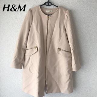 エイチアンドエム(H&M)のH&M ノーカラーコート ピンクベージュ サイズ40(ロングコート)