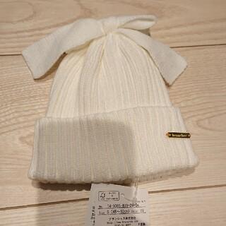 Branshes - 新品̈♡ニット帽  ブランシェス リボン
