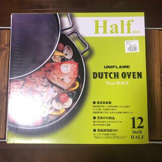 ユニフレーム(UNIFLAME)のユニフレーム ダッチオーブン 12インチハーフ(調理器具)
