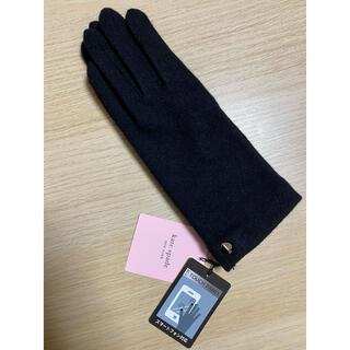 ケイトスペードニューヨーク(kate spade new york)のケイトスペードの手袋(手袋)