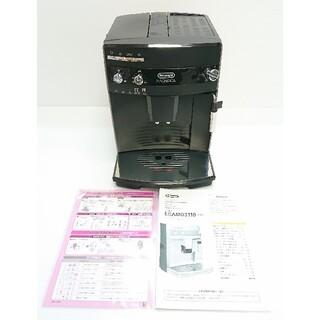 デロンギ(DeLonghi)のデロンギ 全自動コーヒーメーカー ブラック マグニフィカ ESAM03110B(エスプレッソマシン)