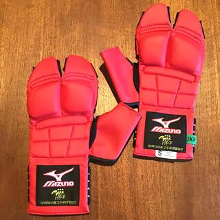 MIZUNO - 空手 拳サポーター 小学生用S