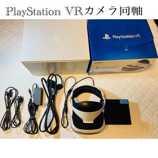 プレイステーションヴィーアール(PlayStation VR)のPlayStation VR CUHJ-16001カメラ同軸版(家庭用ゲーム機本体)