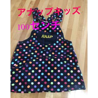 アナップキッズ(ANAP Kids)のアナップキッズサロペットスカート(ワンピース)