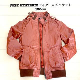 JOEY HYSTERIC - JOEY HYSTERIC ライダース ジャケット 本革 革ジャン キッズ