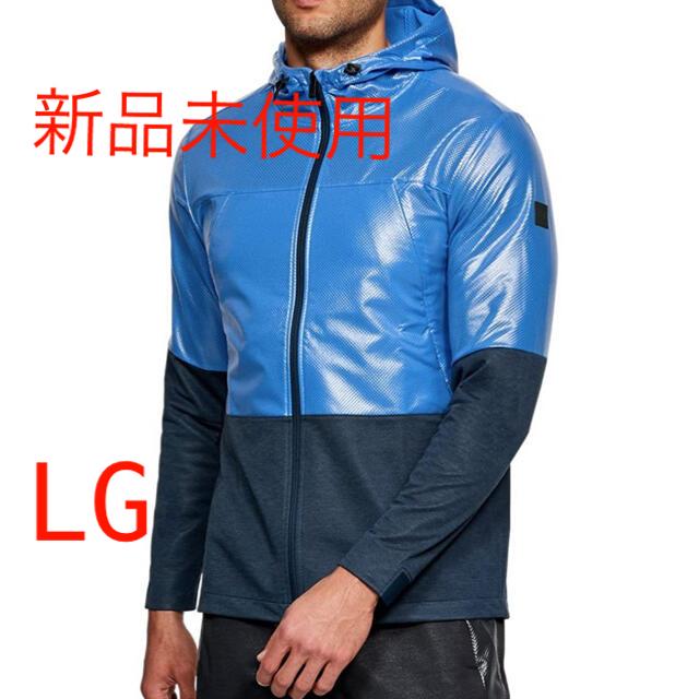 UNDER ARMOUR(アンダーアーマー)の新品未使用 アンストッパブルスワケット LG メンズのジャケット/アウター(ナイロンジャケット)の商品写真