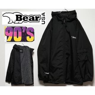 Bear USA - 667 90年代 BEAR USA 裏ボア ナイロンジャケット