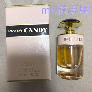 プラダ(PRADA)のPRADA CANDY L'EAU    オードトワレ30㎖(香水(女性用))