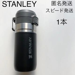 スタンレー(Stanley)のSTANLEY スタンレー ステンレス携帯用魔法瓶 1本 タンブラー ブラック(タンブラー)