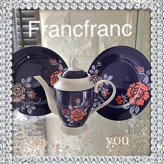 フランフラン(Francfranc)のFrancfranc ローゼ ティーポット&プレート×2枚 定価¥4000(食器)