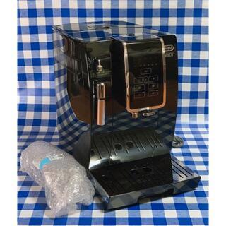 デロンギ(DeLonghi)のデロンギ 業務用 全自動エスプレッソマシン ディナミカ ECAM35015BH(調理道具/製菓道具)