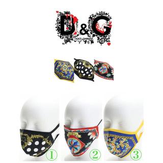 ドルチェアンドガッバーナ(DOLCE&GABBANA)の新作★日本未入荷★DOLCE&GABBANA メンズ マスク(その他)